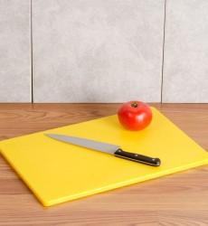 """12"""" x 18"""" Yellow Cutting Board"""